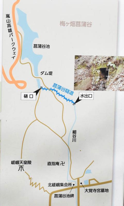 菖蒲谷隧道-図