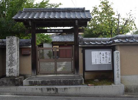瑞芳寺-山門