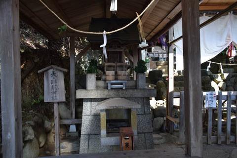天之斑駒神社