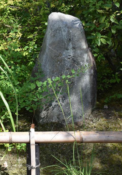 田中王城の句碑