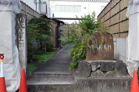 紫式部の墓-入口