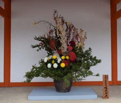 生け花-2