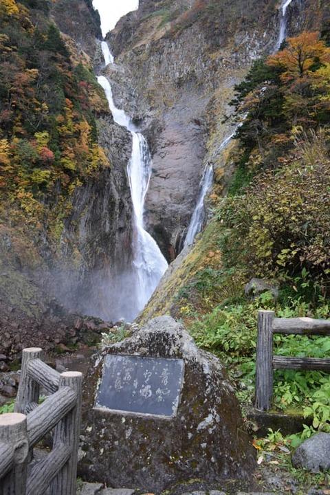 称名滝-滝見台