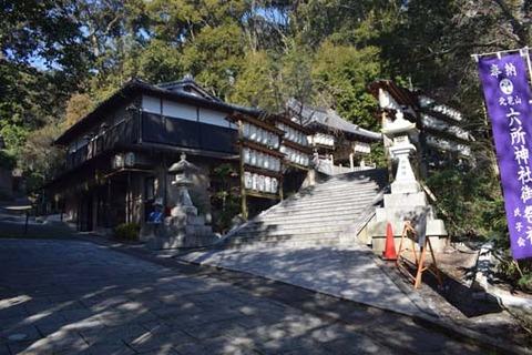 六所神社-社務所