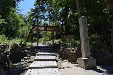菓祖神社-鳥居