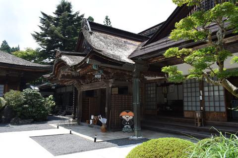 櫻池院-玄関