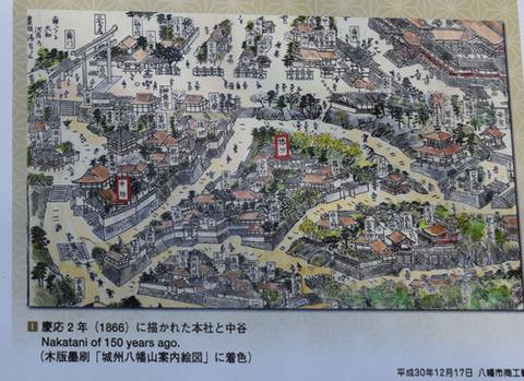 中谷の絵図