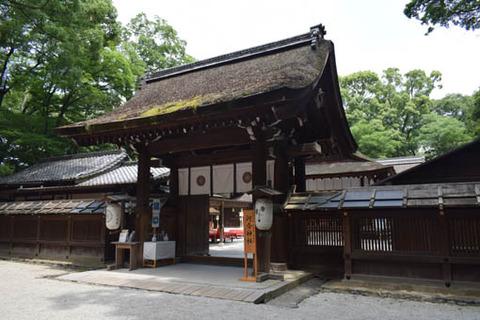 河合神社-山門