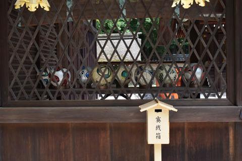 河合神社-任部社