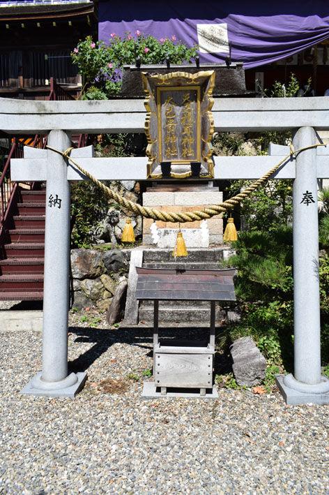 天忍穂耳神社-1