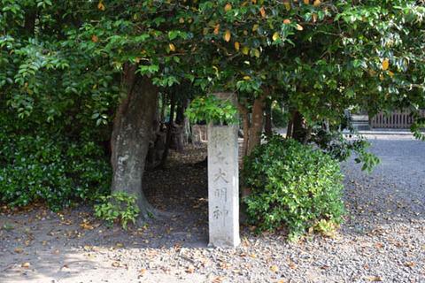 椿丘大明神の石標