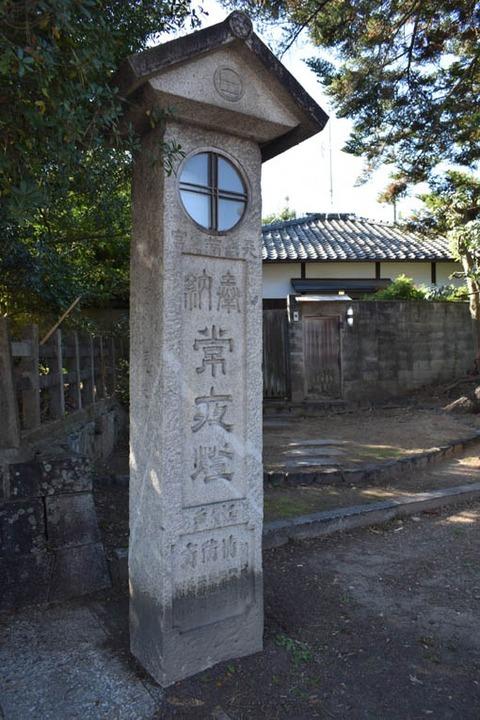 新門辰五郎の石灯籠
