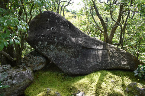 フリーアの碑