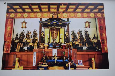 水観寺-堂内