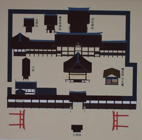 河合神社-社殿