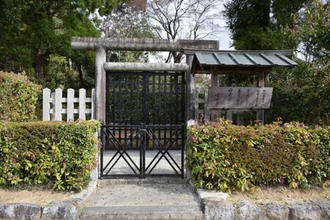 有智子内親王の墓