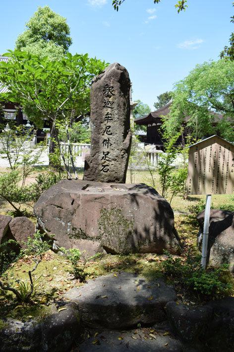 仏足石-1