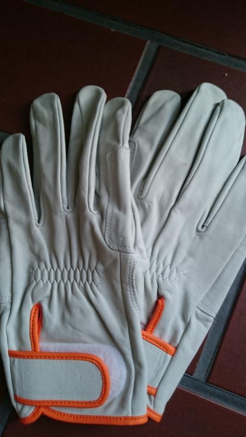 園芸用手袋