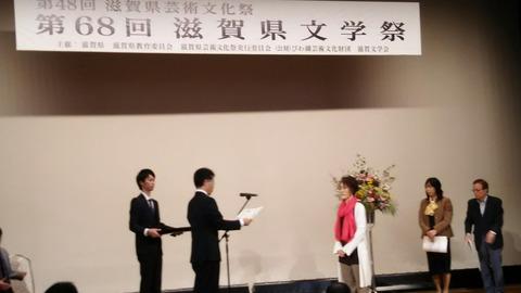 12月表彰式