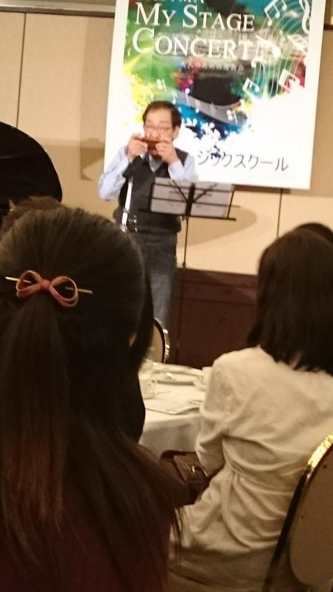 塚本楽器4