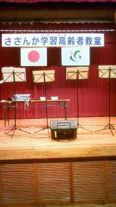 湖東公民館ステージ