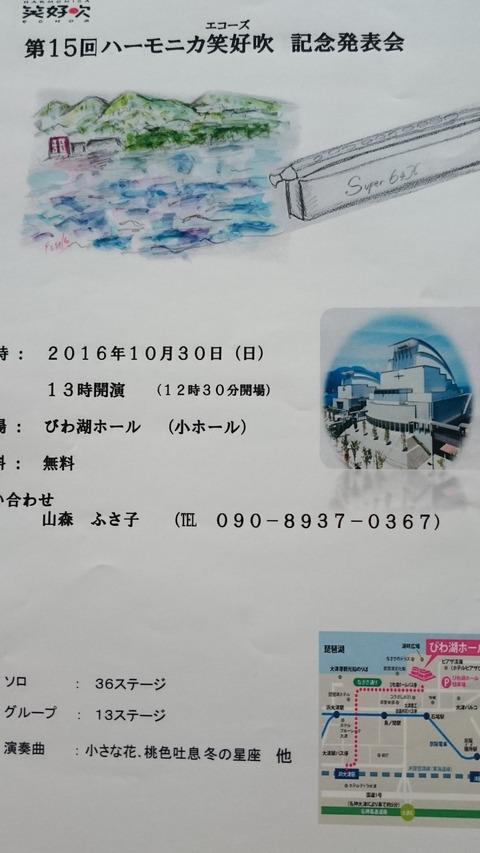 チラシ1029 - コピー