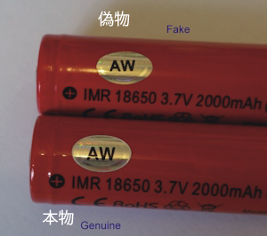 aw-fake-vs-genuine-1
