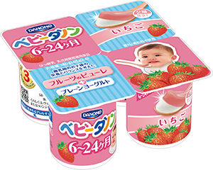 baby_about_products_02_ph
