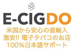 ECIGDO_blogbanner
