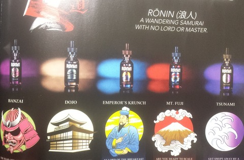 roninvape-20160428_235645