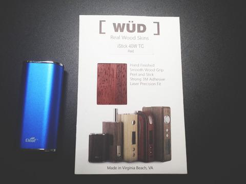 wud_istick40_skin01