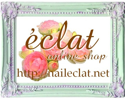 eclatonlineshop
