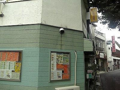 パリバール八幡山店 2