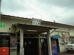 2010年4月4日 長瀞散策 秩父鉄道 野上駅全景