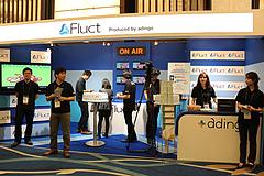 adtech_adingo_fluct5