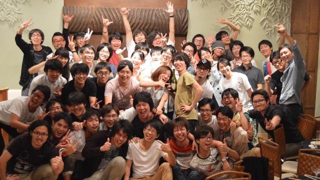 treasure2014-7