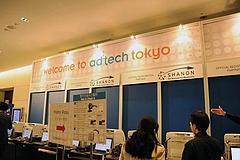 adtech_adingo_fluct1