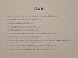 treasure2014-hironomiu2