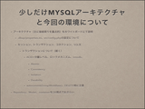 treasure2014-hironomiu