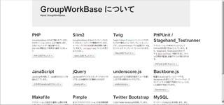 groupworkbase1