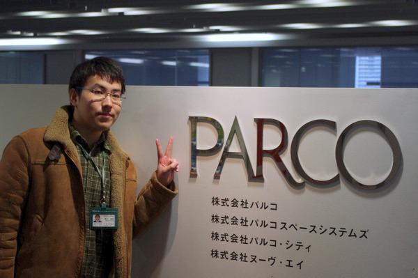 パルコさんに到着