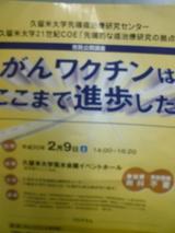 cd5aae03.jpg