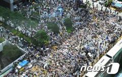 慰安婦問題解決求める「水曜集会」、1400回目=2万人が集結
