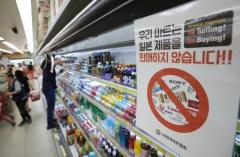 ソウルも日本製品不買可決=広がる「戦犯企業」認定−韓国