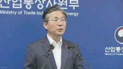 韓国 日本を輸出管理の優遇対象国から除外 来月から