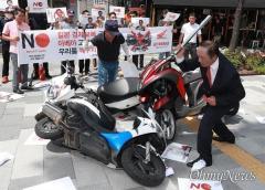 韓国 不買運動 日本製バイク対象に デモでホンダやヤマハ製バイク壊す