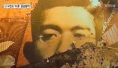 「天皇の肖像」燃やす映像に芸術性感じない デーブ・スペクター