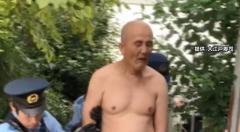 """""""おかっぱ""""カツラで犯行 上半身裸で確保の韓国籍の男"""