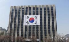 韓国国旗を踏みつけた英ロックバンド、韓国ネットの抗議