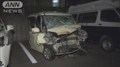 軽自動車とごみ収集車が衝突 夫婦と6カ月男児死亡